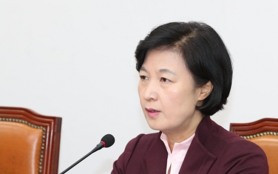 Opposition leader calls off talks with Park amid resistance