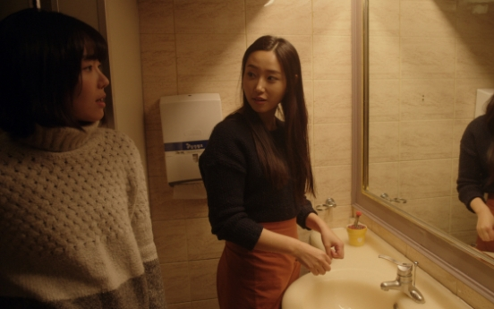 [Herald Review] 'Our Love Story' a triumph of Korean indie film