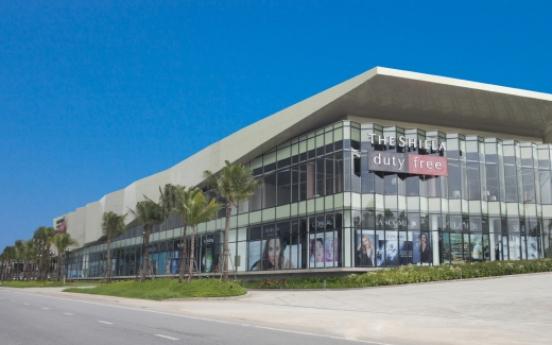 Shilla Duty Free opens Phuket branch