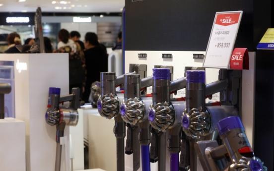 [Photo News] Premium household electronics soar
