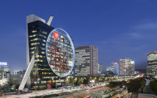 HDC Shilla Duty Free eyes young, independent travelers