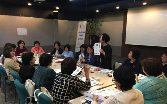 Yuhan-Kimberly tackles aging by empowering seniors