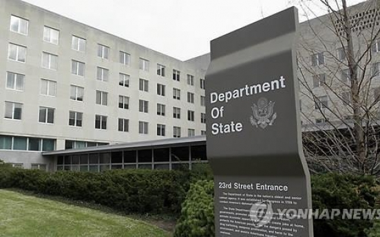 US withholds comment on Park's offer to step down