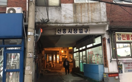 Old Haebangchon market seeks change through urban revitalization