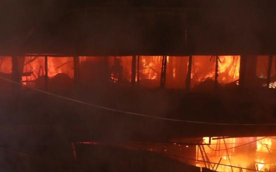 Fire guts Daegu market, no casualties reported