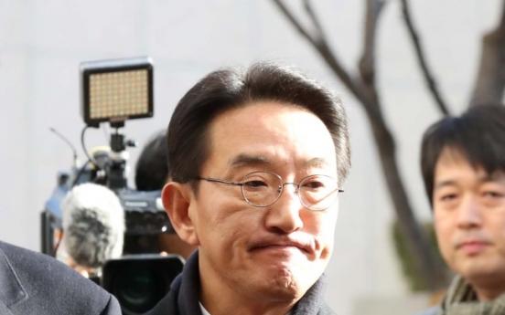 Ex-Park aide attempts suicide amid probe