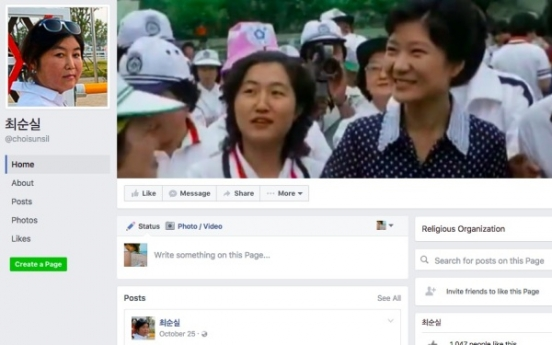 Parody SNS accounts of Choi, Chung viral