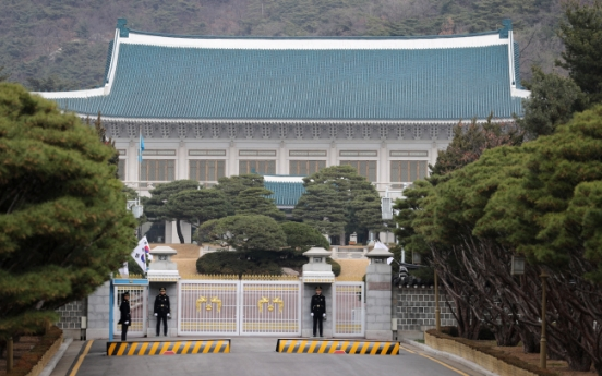 Presidential office urges parliament to initiate talks on Park's fate