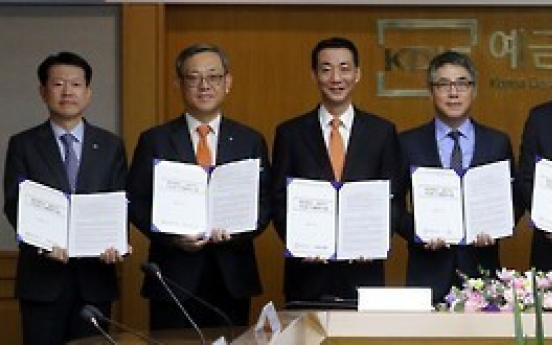 Korea Deposit Insurance signs deal with 7 investors on sale of Woori Bank