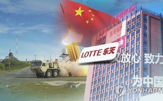 Lotte China probe fans THAAD retaliation fears