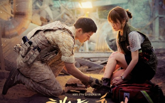 'Descendants of the Sun' takes top honor at Asian Television Awards