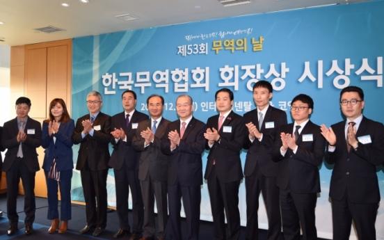KITA celebrates Trade Day in tough year