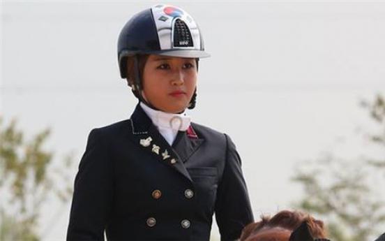 Chung Yoo-ra's high school diploma cancelled