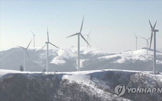Korea to reduce greenhouse gases 37% by 2030