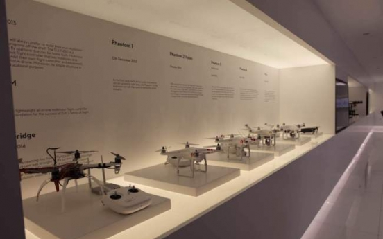 [FROM THE SCENE] DJI eyes rapid growth with drones, robots