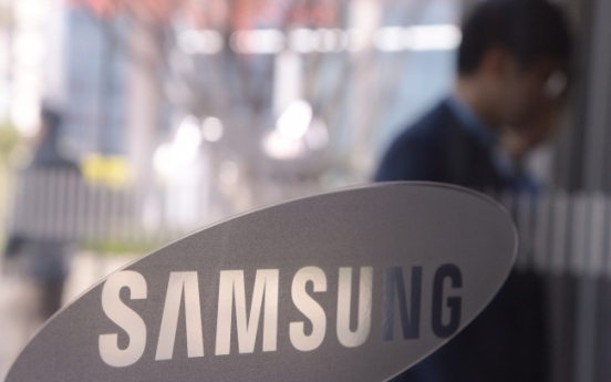 Fate of Samsung's future strategy office nears end