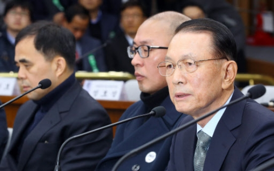 Park aides face parliamentary hearing on influence-peddling scandal