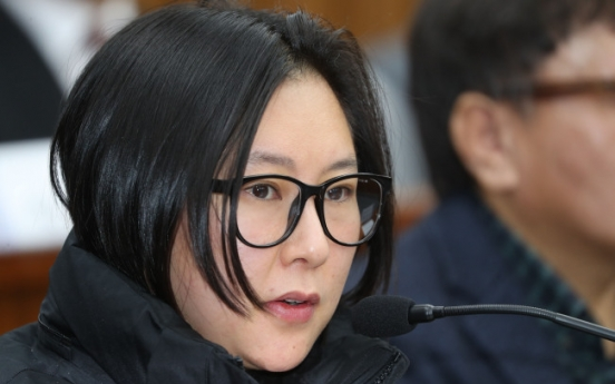 Niece of Choi Soon-sil turns up in parliamentary hearing