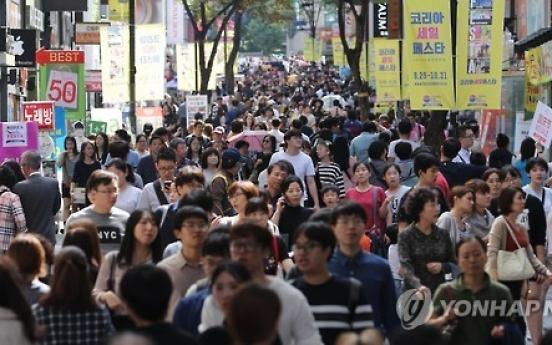 S. Korea's population likely to start shrinking in 2032
