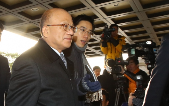 Court begins pretrial process on President's impeachment
