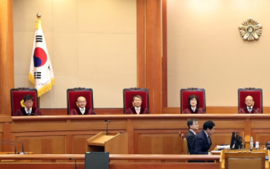 What will Park's impeachment trial be like?