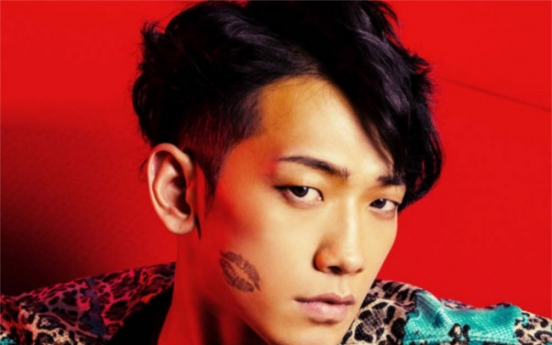 Rain to return to music scene next month