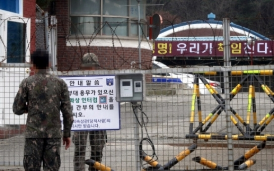 Explosion at reserve training camp injures 20