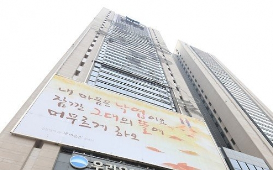 Woori Bank to appoint outside directors