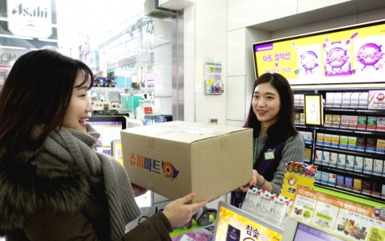 [Weekender] Convenience stores team up with services firms