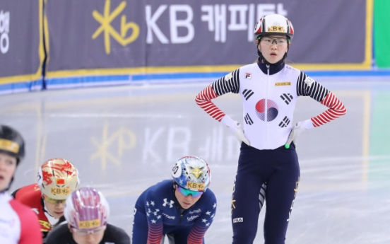 S. Korean short tracker captures World Cup title at home