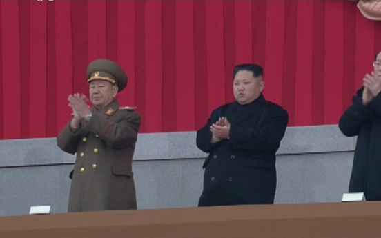 North Korea commemorates 5th anniversary of former leader's death