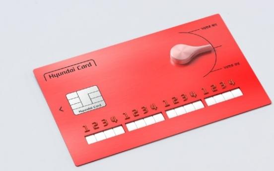 [ADVERTORIAL] Hyundai Card spurs 'Digital Initiative'