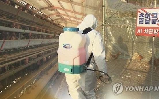 Zoos shut down as bird flu approaches Seoul