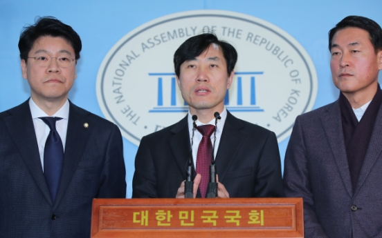 Saenuri lawmakers face perjury claims