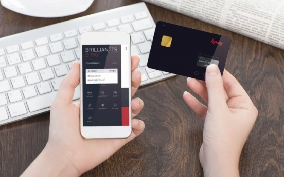 BrilliantTS to release all-in-one smart card in first quarter of 2017