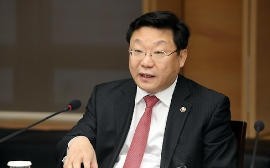 Korea to pour W7tr in future industries over five years