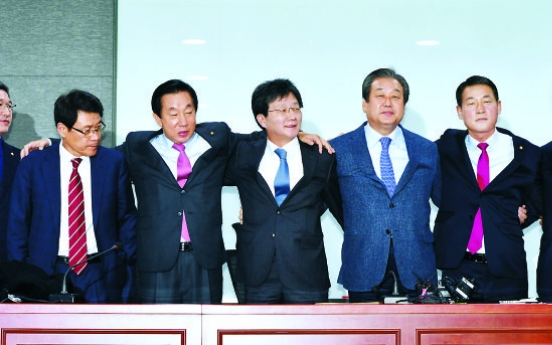 35 Lawmakers to quit Saenuri Party