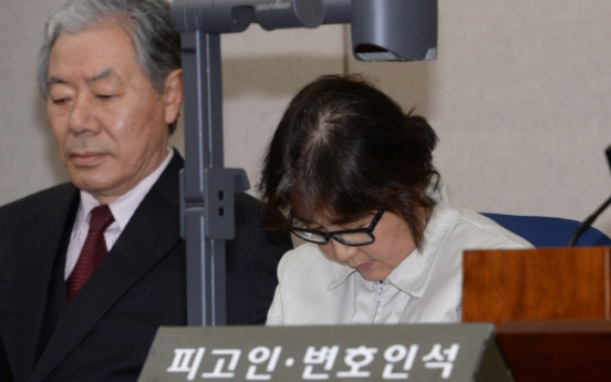 Choi suspected of hiding W800b in Germany: report
