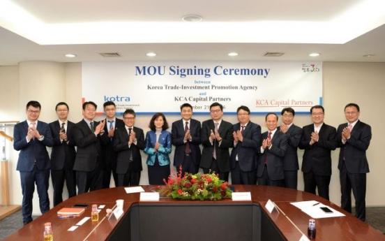 KOTRA, Chinese fund form partnership