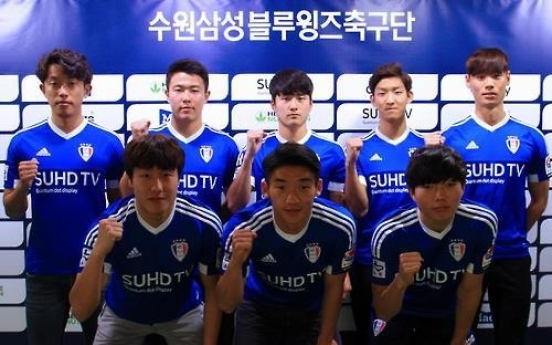Son of actor Song Kang-ho joins pro football club