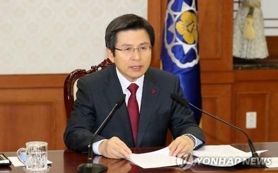 Hwang decries sexual harassment case involving diplomat, calls for tighter discipline