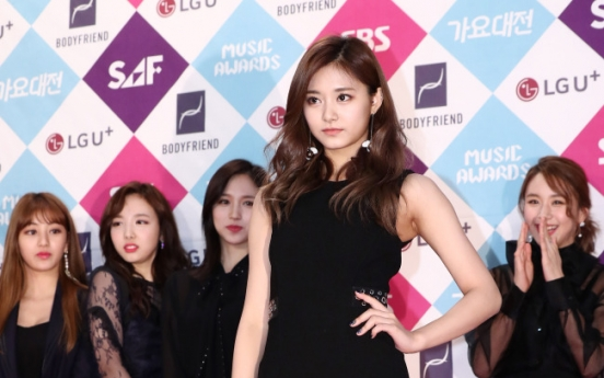 Taiwan-born Tzuyu chosen as most popular K-pop idol in Taiwan