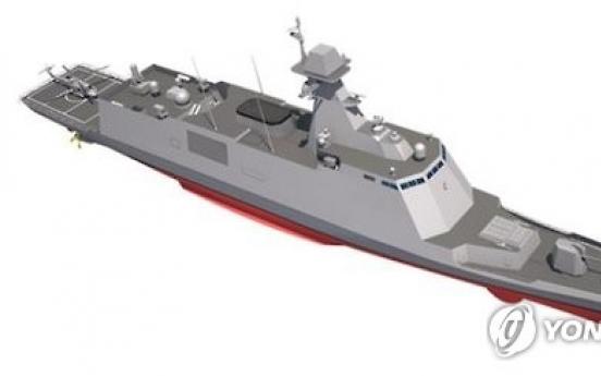 Korea starts process to build 6 new frigates by 2026