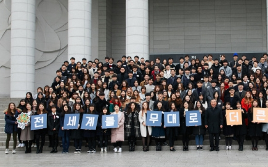 Mirae Asset scholarship program supports over 150,000 students