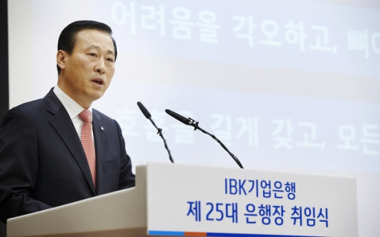 New IBK CEO pledges to ramp up bank profits