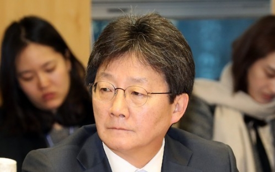 New party concerned about Moon's stance on security