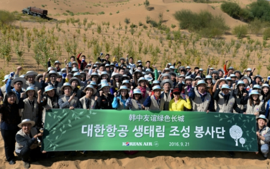Korean Air works to stop desertification