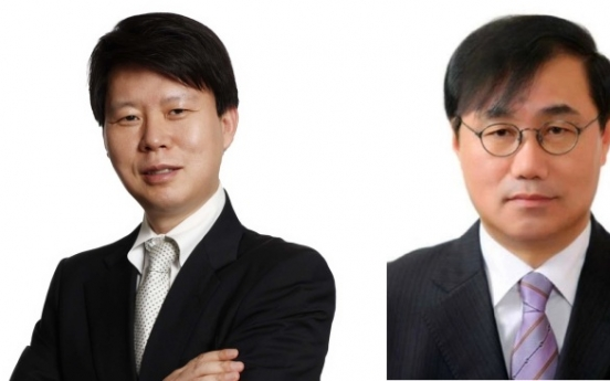 Shinsegae names new CEOs