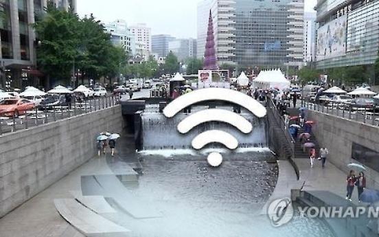 Korea's WiFi getting faster: gov't data