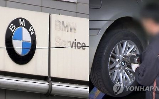 BMW to recall 2,100 cars in Korea over various problems